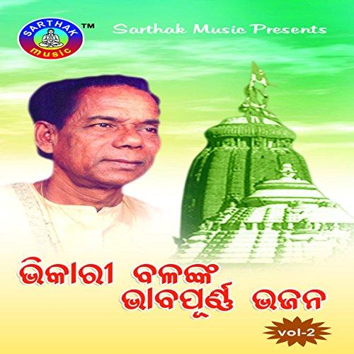 Jagannatha Kete