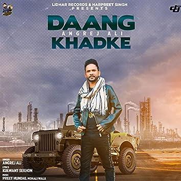 Daang Khadke
