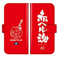 Xperia XZs SOV35 ケース [デザイン:28.赤ヘル魂 (赤)/マグネットハンドあり] 広島東洋 カープ 筆 エクスペリア au sov35 手帳型 スマホケース スマホカバー 手帳 携帯 カバー