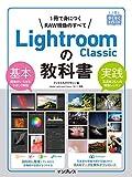 51VocRfpYwL. SL160  - おすすめ写真編集ソフトを紹介|セール情報・クーポン・無料体験版付き