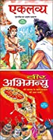 Set of 2 Books, Eklavya in Hindi and Veer Abhimanyu in Hindi
