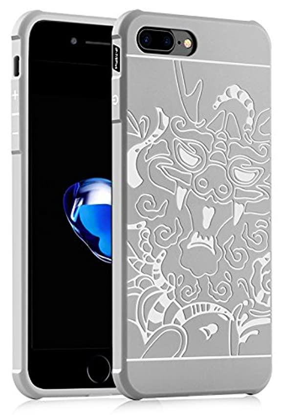 For iPhone 8 Plus Case, iPhone 7 Plus Case, [Waking Dragon Series][Patent Protection] Anti-fingerprint Thick TPU Micro Frosted All-round Protection of Soft Back Case for iPhone7 Plus iPhone8 Plus Grey