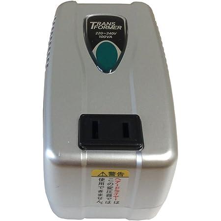 カシムラ 海外用変圧器 220-240V/100VA NTI-1002