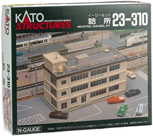 Kato - Maqueta de Edificio