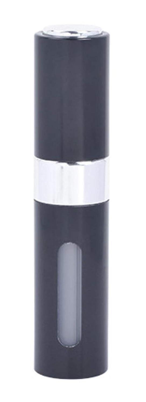 つぶす爪こどもの日アクアミー ワンタッチ 補充 アトマイザー クイック 詰め替え 携帯 香水 スプレー 8ml (1個, ブラック)