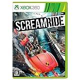 ScreamRide - Xbox360