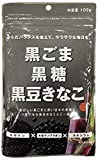 幸田商店 黒ごま黒糖黒豆きなこ 100g×10個