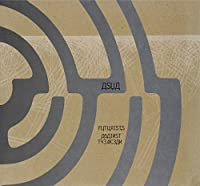 Futurists Against the Ocean [12 inch Analog]