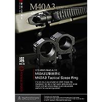マウント VFC M40A3用 スコープマウントリング|MWS-M40-AL02