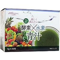 酵素×水素 青汁 3g×25包【2個セット】