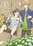 ひとりじめマイヒーロー 02 DVD[DVD]
