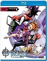 Phi-Brain: Season 2 - Collection 1 [Blu-ray] [Import]