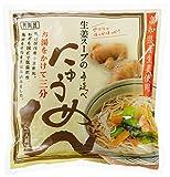 生姜スープ 即席 手延べにゅうめん 71g