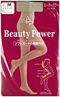 Beauty Power 70デニール ハイ パワー 着圧 パンティストッキング (日本製 パンスト) M サワーベージュ