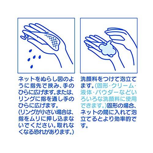 『小久保工業所 洗顔用 泡立てネット ホイップ洗顔 洗顔ネット (洗顔・壁掛け用リング付き) クリーミーな泡立ち』の3枚目の画像