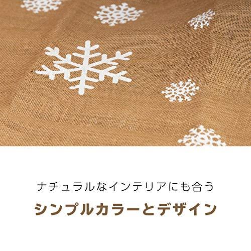 M'znet『クリスマスツリー足元スカート』