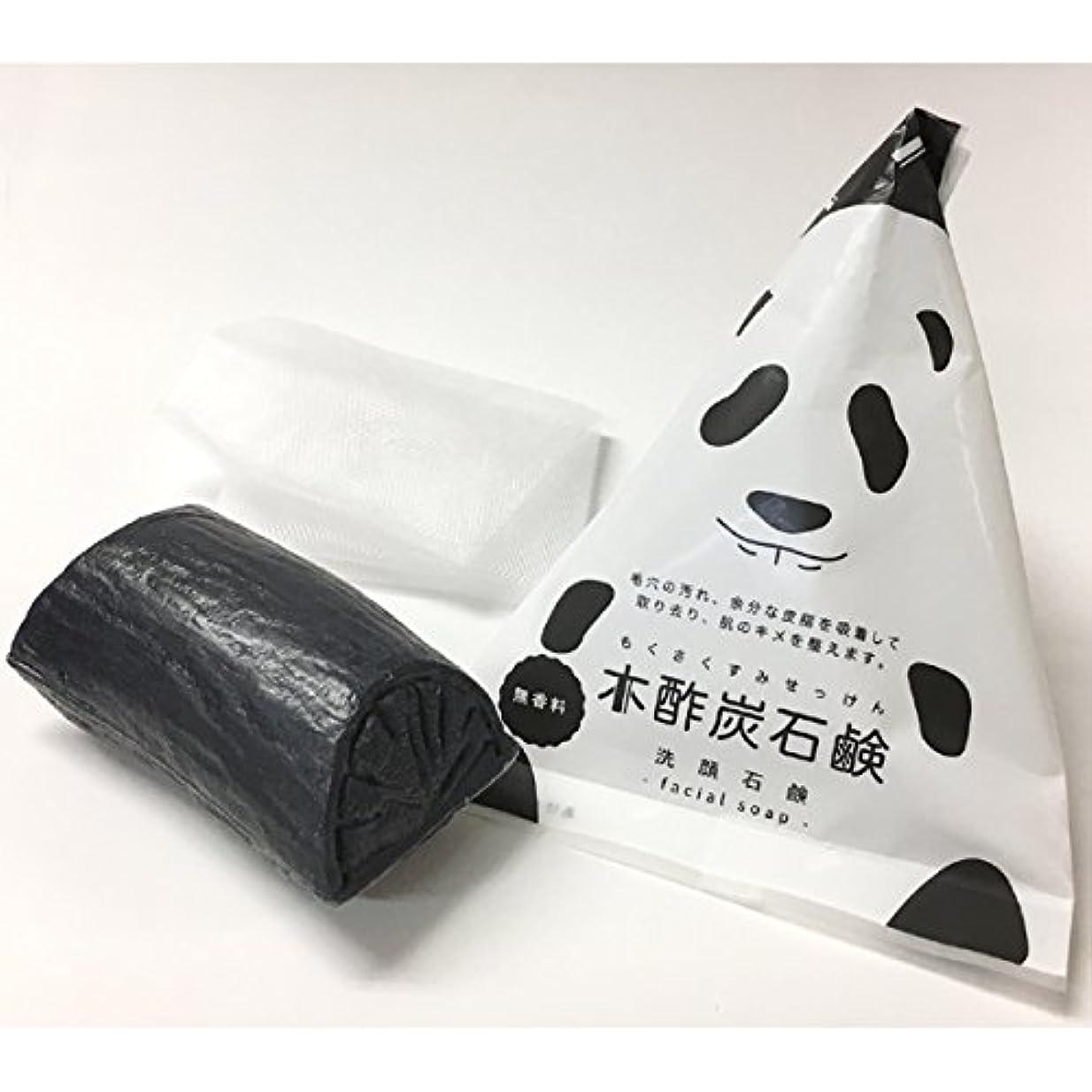 誇りある俳優フェニックス木酢炭泥棒石鹸120g(5個セット)