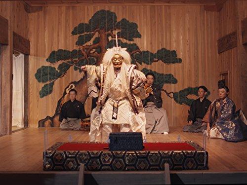 Nihonto - Japanische Schwerter