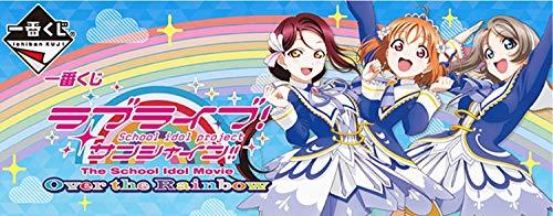 一番くじ ラブライブ!サンシャイン!! The School Idol Movie Over the Rainbow ラストワン賞 ビジュアルクロス 全1種
