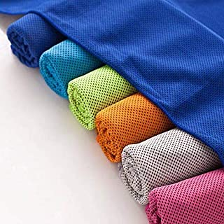 GOLD Cool exercise towel running gym outdoor exercise sweat absorption wipe sweat cooling cold towel men and women quick d...