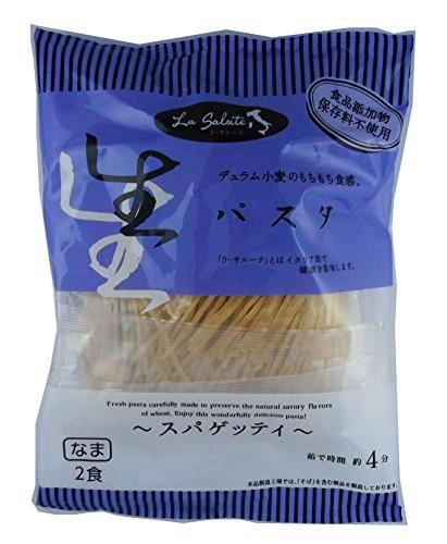 本田商店 生パスタ スパゲッティ 2食 200g×4袋