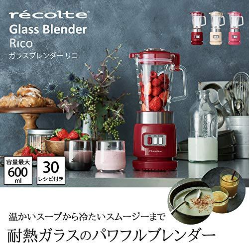 récolte(レコルト)ガラスブレンダーリコシャンパンホワイトRGB-1W