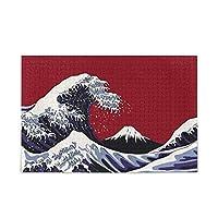 Akiraki ジグソーパズル 浮世絵 波 和風 和柄 赤 レッド 500ピース パズル 木製 ピクチュアパズル 大人用 減圧 子供用 知育 おもちゃ puzzle 38x52cm