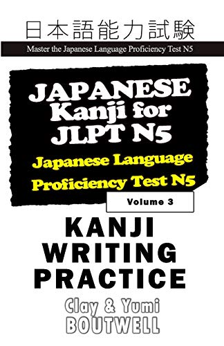 Japanese Kanji for Jlpt N5 Writing Practice: Master the Japanese Language Proficiency Test N5: 3