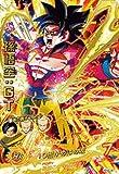 スーパードラゴンボールヒーローズ BM5-HG5-SEC BCP 孫悟空:GT UR【再録】