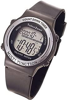 Ultmost Talking Dual-Time Alarm Watch, English