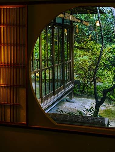 京都 古民家カフェ日和