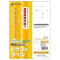 ヒサゴ エコノミーラベル 8面 PD ・SCM用