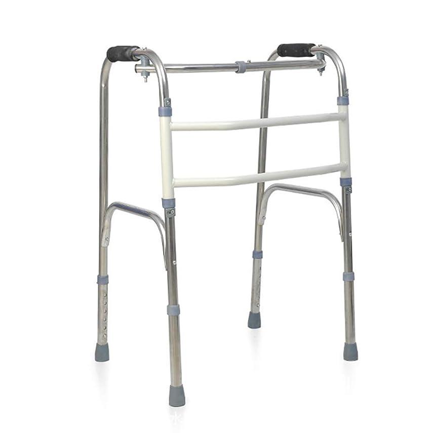 流暢わな構造非車輪付き折りたたみ歩行フレーム、多機能高齢者歩行ブラケット無効双腕歩行器