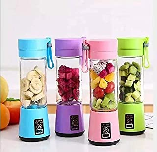 KBR™ 4blade Portable Blender, Personal Size Electric Rechargeable USB Juicer Cup, Fruit Mixer Machine with 4 Blades for Ho...