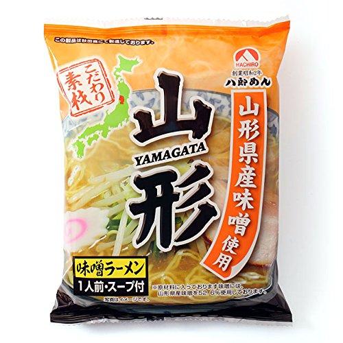 八郎めん 乾燥・山形 味噌ラーメン 1食袋