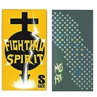 山下ラテックス 星座(コンドーム) 12個入 + FIGHTING SPIRIT (ファイティングスピリット) コンドーム Sサイズ 12個入