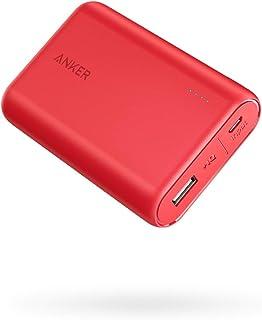Anker PowerCore 10000 (10000mAh 最小最軽量 大容量 モバイルバッテリー)【PSE認証済/PowerIQ搭載】 iPhone iPad Android対応 2020年9月時点(レッド)