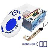 ポケモンGO オートキャッチ【2020進級版】 pocket egg 自動捕獲 二つのID同時に接続可能 一年保証 日本語説明書付き (青)