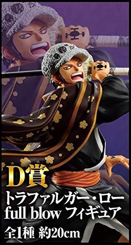D賞 トラファルガー・ロー full blow フィギュア/約20cm/一番くじ ワンピース FULL FORCE