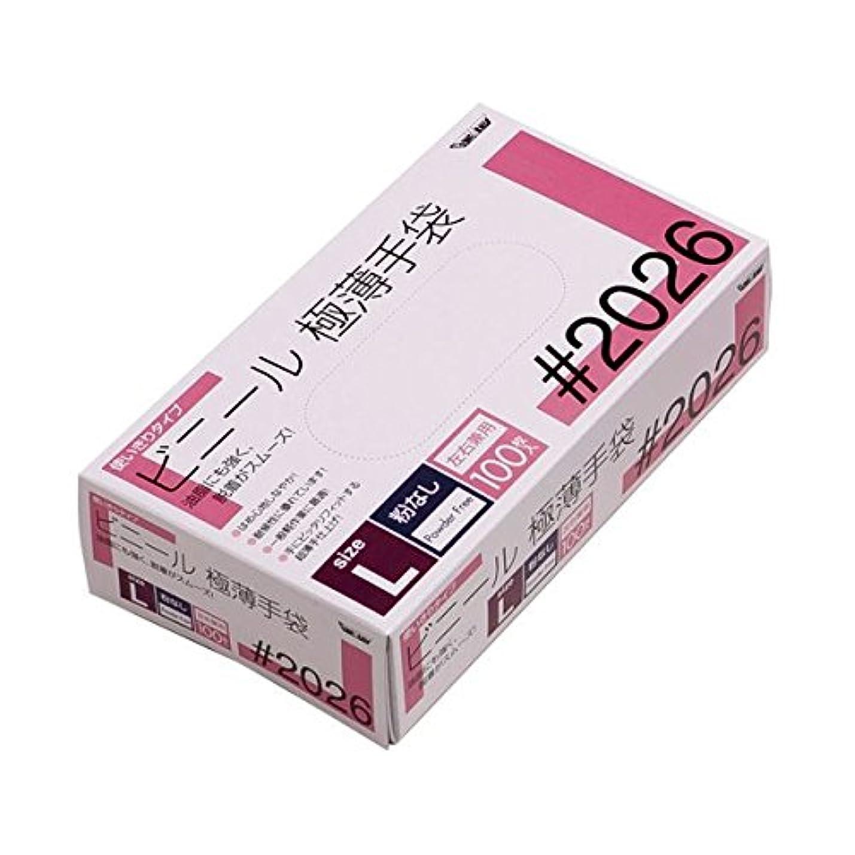 種をまく独裁者幸運川西工業 ビニール極薄手袋 粉なし L 20箱 ds-1915778