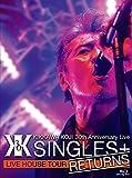 KIKKAWA KOJI 30th Anniversary Li...[Blu-ray/ブルーレイ]