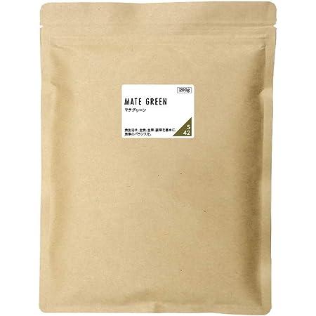 nichie マテ茶 グリーン ブラジル産 農薬不使用 200g