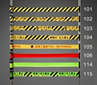 60mmx3.5m 標識テープ(蛍光/危険立入禁止) EA983DB-115