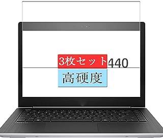 3枚 Sukix フィルム 、 HP ProBook 440 G5 14インチ 向けの 液晶保護フィルム 保護フィルム シート シール(非 ガラスフィルム 強化ガラス ガラス ケース カバー ) 修繕版