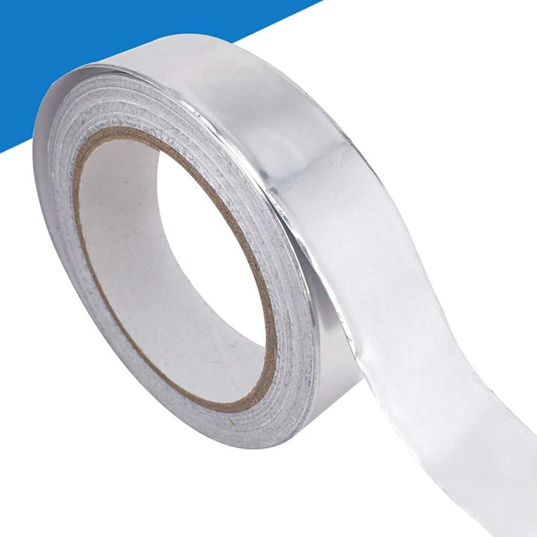 肥満下に向けます読み書きのできないSimg 導電性アルミテープ アルミ箔テープ 放射線防護 耐熱性 防水 多機能 25mm幅x20m