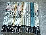 0011 ナポレオンソロ ハヤカワポケミス全16巻 エイプリルダンサー全2巻 計18冊 初版多数