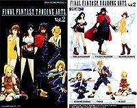トレーディングアーツ Vol.2… FFⅧ 『 セルフィ・ティルミット』 (フルカラー彩色ver.)…フィギュア 単品販売