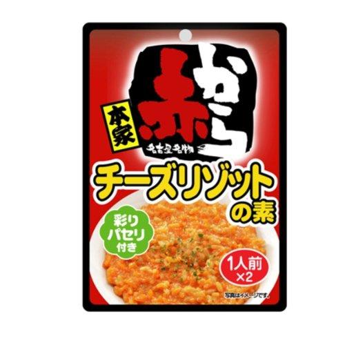 イチビキ『赤から チーズリゾットの素』