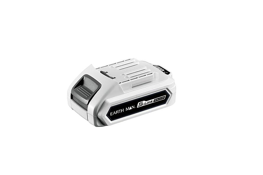 関与する会話型スイ高儀 バッテリーパック EARTH MAN S-Link 14.4V専用 USB出力付 BP-144LiA