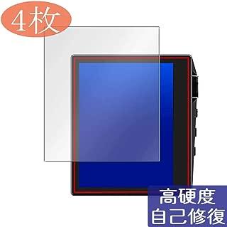 【4枚】 Sukix 自己修復 Hidizs AP80 用 対応 日本製素材 4H フィルム 保護フィルム 気泡無し 0.15mm 液晶保護 フィルム プロテクター 保護 フィルム 適用 専用(非 ガラスフィルム 強化ガラス ガラス ) new version